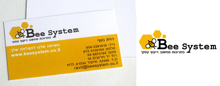 Logo and Branding for Bee System Company